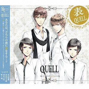 "SQ Unit Song ""Hyori"" Series ""Omote Quell"" / QUELL"
