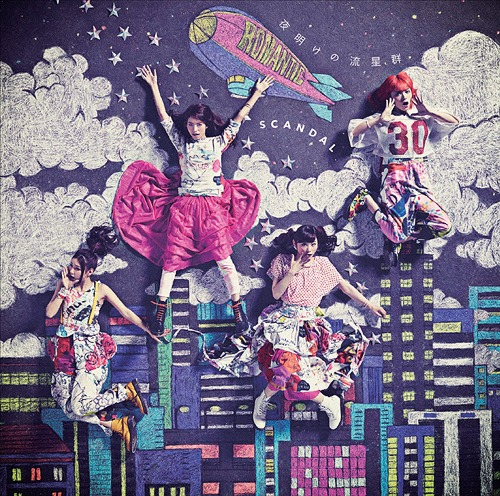 Yoake no Ryuseigun / SCANDAL