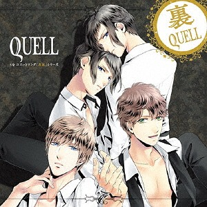 "SQ Unit Song ""Omote Ura"" Series ""Ura QUELL"" / QUELL"