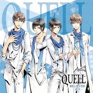 """Solids Series Quell """"Believer -Inori-"""" / Drama CD (Shunsuke Takeuchi, Kotaro Nishiyama, Shugo Nakamura, Sho Nogami)"""