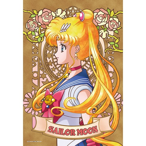 Jigsaw 300Piece Sailor Moon Crystal 300-963 SAILOR MOON /