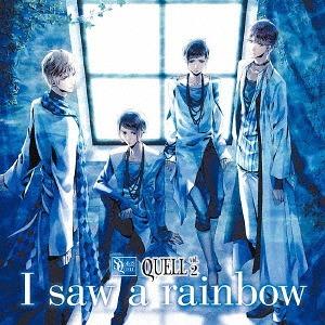 SQ Quell Tandoku CD 2 / QUELL