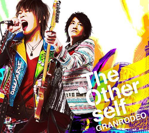 """Kuroko's Basketball (Anime)"" Second Season Intro Theme Song: The Other self / GRANRODEO"