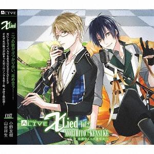 """ALIVE """"X Lied"""" / Morihito Arihara (Yuki Ono), Kensuke Yaegashi (Yoshitaka Yamaya)"""