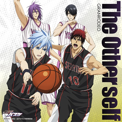"""Kuroko's Basketball (Anime)"" Second Season Intro Theme Song: The Other self / GRANRODEO"