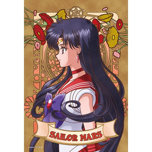 Jigsaw 300Piece Sailor Moon Crystal 300-965 SAILOR MARS /