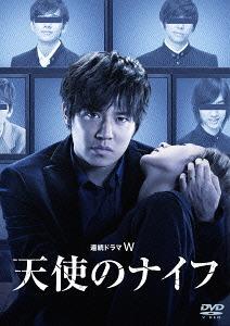 Renzoku Drama W Tenshi no Knife / Japanese TV Series