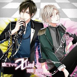 """ALIVE """"X Lied"""" / Soshi Kagurazaka (CV: Makoto Furukawa), Ryota Sakuraba (CV: Daiki Yamashita)"""