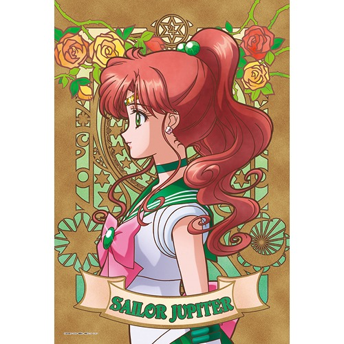 Jigsaw 300Piece Sailor Moon Crystal 300-966 SAILOR JUPITER /