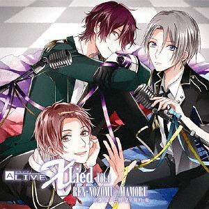 """ALIVE """"X Lied"""" / Ren Munakata (CV: Taishi Murata), Nozomu Nanase (CV: Chiharu Sawashiro), Mamoru Fujimura (CV: Junta Terashima)"""
