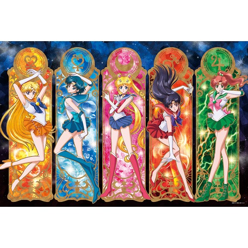 Jigsaw 1000Piece Sailor Moon Crystal 1000-533 Pretty Guardian /