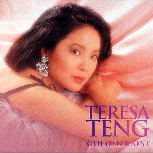 Golden Best Teresa Teng / Teresa Teng
