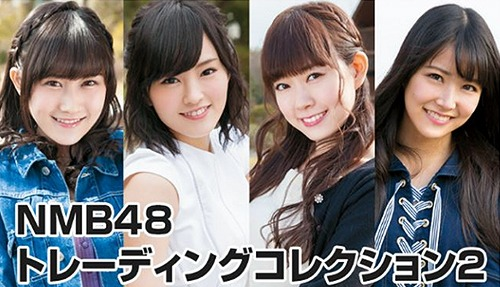NMB48 Trading Collection 2 Box / NMB48