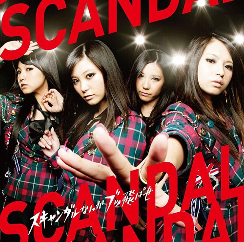 Scandal Nanka Buttobase / SCANDAL