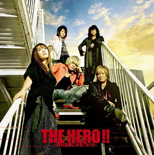 """One Punch Man (Anime)"" Intro Main Theme Song: The Hero!! - Ikareru Kobushi ni Hi wo tsukero / JAM Project"