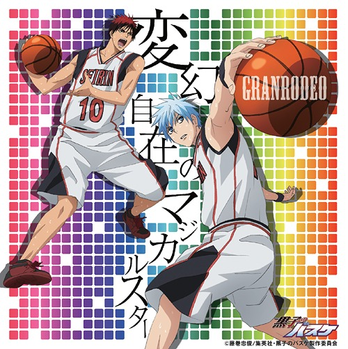 """Kuroko's Basketball (TV Anime)"" 2nd Season Intro Main Theme: Title is to be announced / GRANRODEO"