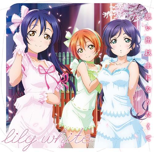 "Smart Phone Game ""Love Live! School Idol Festival"" Collaboration Single: Omoide Ijyoni Naritakute / lily white - Umi Sonoda (Suzuko Mimori), Rin Hoshizora (Riho Iida), Nozomi Tojo (Aina Kusuda)"