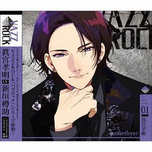 """""""VAZZROCK"""" bi-color Series / Takaaki Mamiya (CV: Tarusuke Shingaki) & Ouka Kira (CV: Yusuke Kobayashi)"""