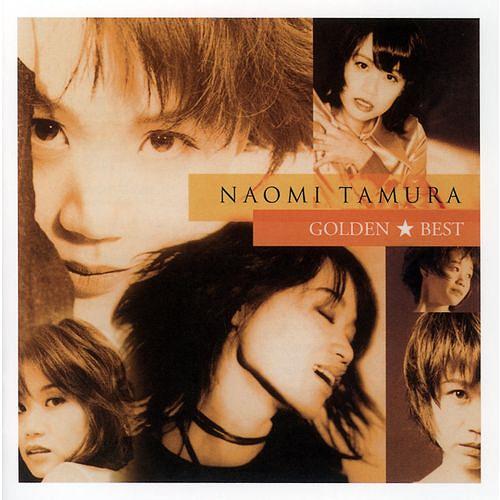 Golden Best Naomi Tamura / Naomi Tamura