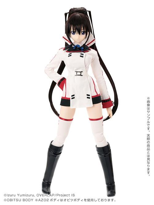 "Hybrid Active Figure ""IS Infinite Stratos"" Houki Shinonono /"
