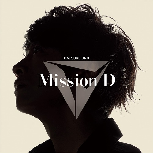 Title is to be announced (7th Album) / Daisuke Ono