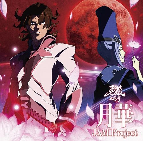 """""""Garo - Guren no Tsuki - (Anime)"""" Intro Theme: Tsukihana / JAM Project"""