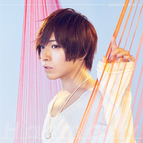 Harmony / Shota Aoi