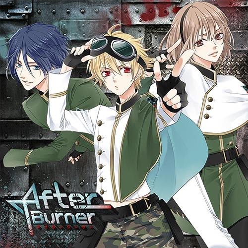 Afterburner / UNICORN Jr.