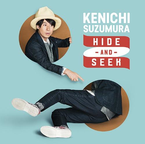 HIDE-AND-SEEK / Kenichi Suzumura