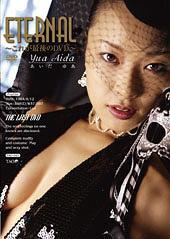 eternal - Kore ga Saigo no DVD / Yua Aida