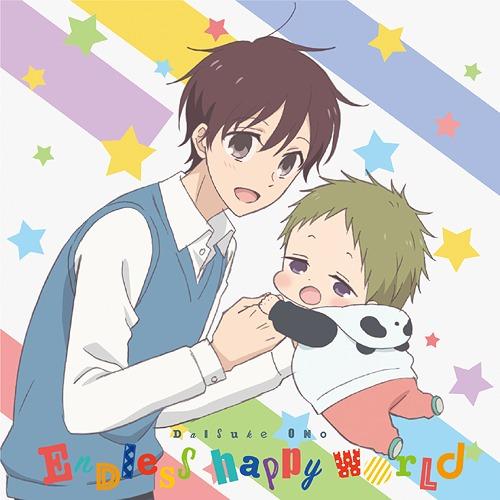 """Gakuen Babysitters (Anime)"" Intro Theme: Endless happy world / Daisuke Ono"