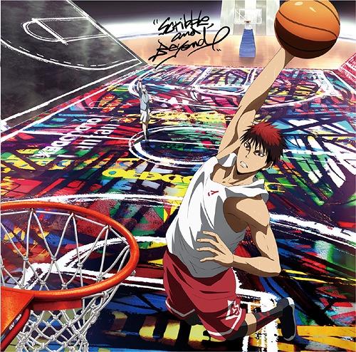 """Kuroko's Basketball Winter Cup Soshu Hen"" Main Theme Song: Scribble, and Beyond / OLDCODEX"