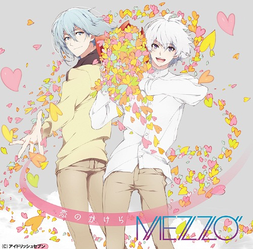 """IDOLiSH7 (Game)"": Koi no Kakera / MEZZO"""
