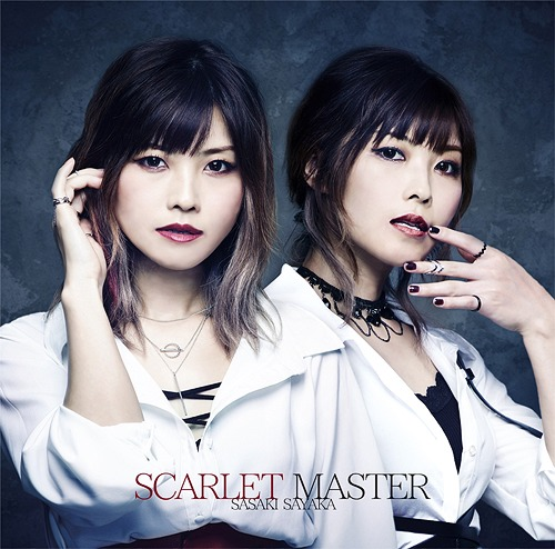 """Senran Kagura SHINOVI MASTER - Tokyo Yoma Hen - (Anime)"" OP Main Theme Song: SCARLET MASTER / Sayaka Sasaki"