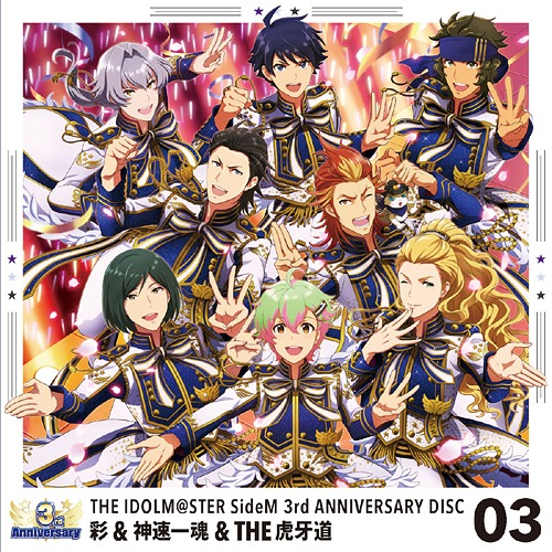 """THE IDOLM@STER (Idolmaster) Side M (Game)"" THE IDOLM@STER SideM 3rd ANNIVERSARY DISC / Sai, Shinsokuikkon, The Kogado"