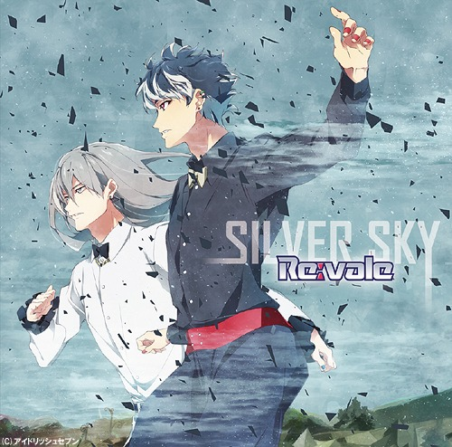 IDOLiSH7 (App Game): Silver Sky / Re:vale