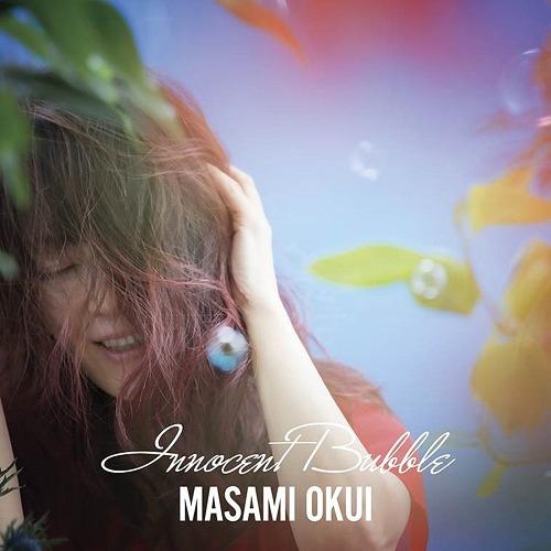 Innocent Bubble / Masami Okui