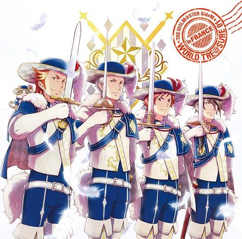 The Idolm@ster (Idolmaster) SideM World Tre@sure / Teru Tendo (CV: Shugo Nakamura), Amehiko Kuzunoha (CV: Jun Kasama), Hideo Akuno (CV: Kentaro Kumagai), Suzaku Akai (CV: Takeaki Masuyama)