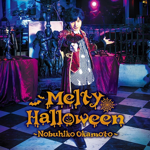 4th Single: Title is to be announced / Nobuhiko Okamoto