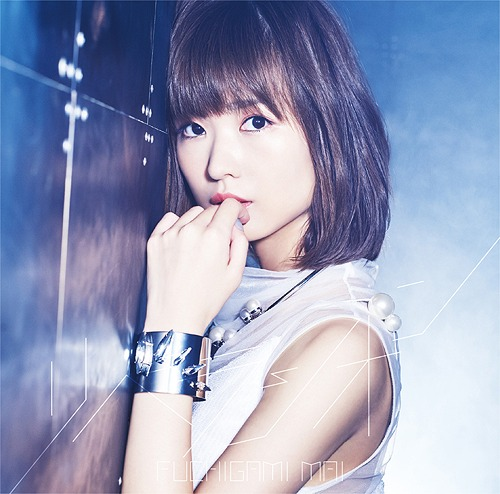 """Ulysses: Jeanne d'Arc to Renkin no Kishi (Anime)"" Intro Theme: Lliberacion / Mai Fuchigami"