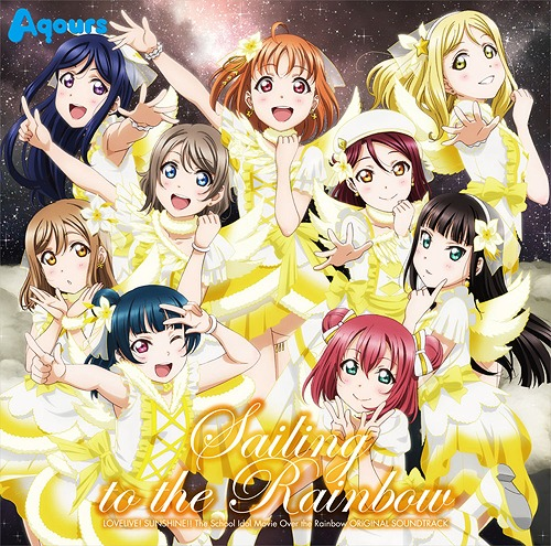"""Love Live! Sunshine!! The School Idol Movie Over the Rainbow"" Original Soundtrack: Sailing to the Rainbow / Animation Soundtrack"