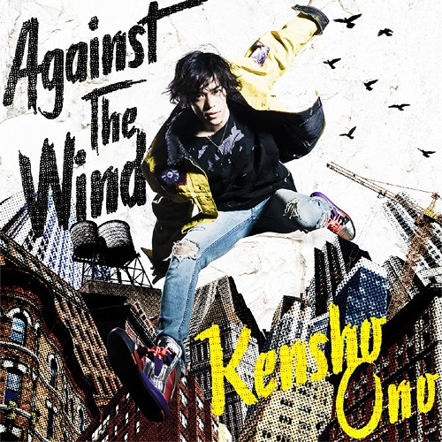 New Single: Title is to be announced / Kensho Ono