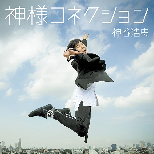 Title is to be announced (6th Single) / Hiroshi Kamiya