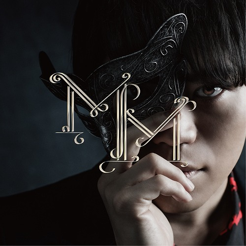Debut Single: Title is to be announced / Makoto Furukawa