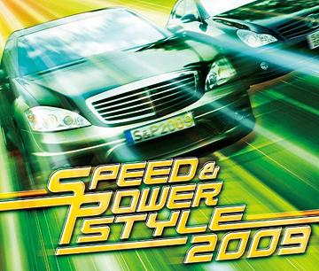 Speed & Power Style 2009 / V.A.