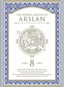 The Heroic Legend of Arslan (Arslan Senki) / Animation