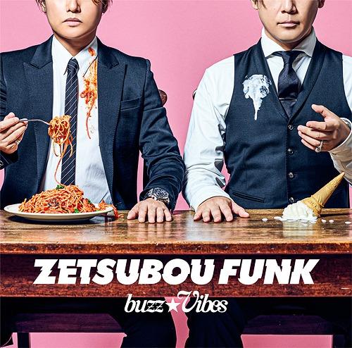 """""""Kafka no Tokyo Zetsubo Nikki (TV Series)"""" Intro Theme: ZETSUBOU FUNK / buzz Vibes"""