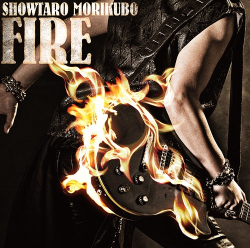 New Single: Title is to be announced / Shotaro Morikubo