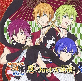 Shinobi - Just A Zeccho (HEAVEN) - / Melty Love Cooking / MARGINAL#4