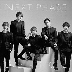 NEXT PHASE / Da-iCE